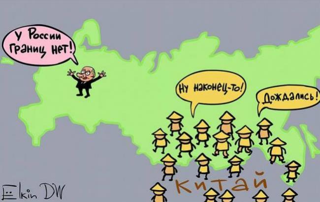 Путин отдал Китаю еще один кусок земли - Newsland