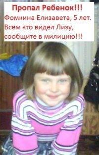 Трахнул малую девочку фото 290-578