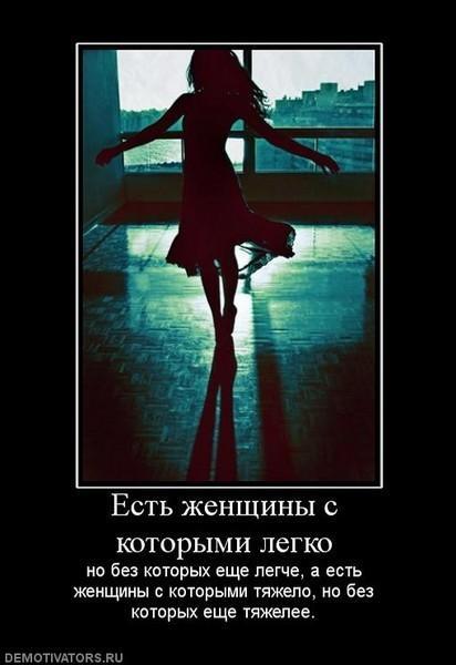 imeya-dva-polovih-organov-muzh-i-zhenskiy-ebut-drug-druga