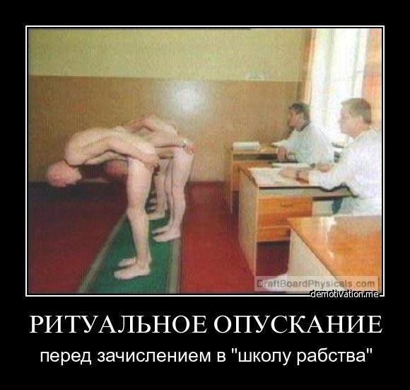 muzhchini-zhenskie-rabi-bolshie-siski-topless