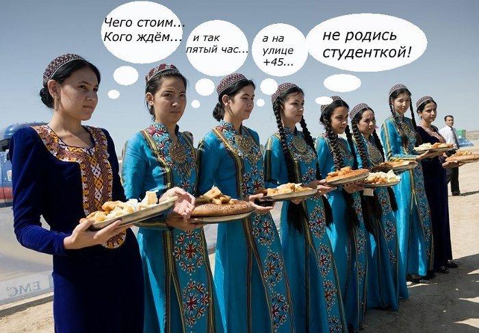 финальный этап фото приколы туркменистан одна
