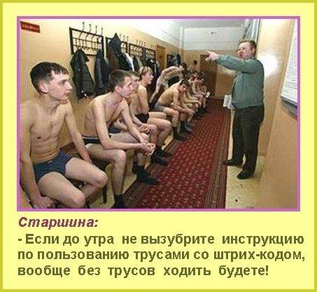 Невесты продавщица без трусов русские актрисы
