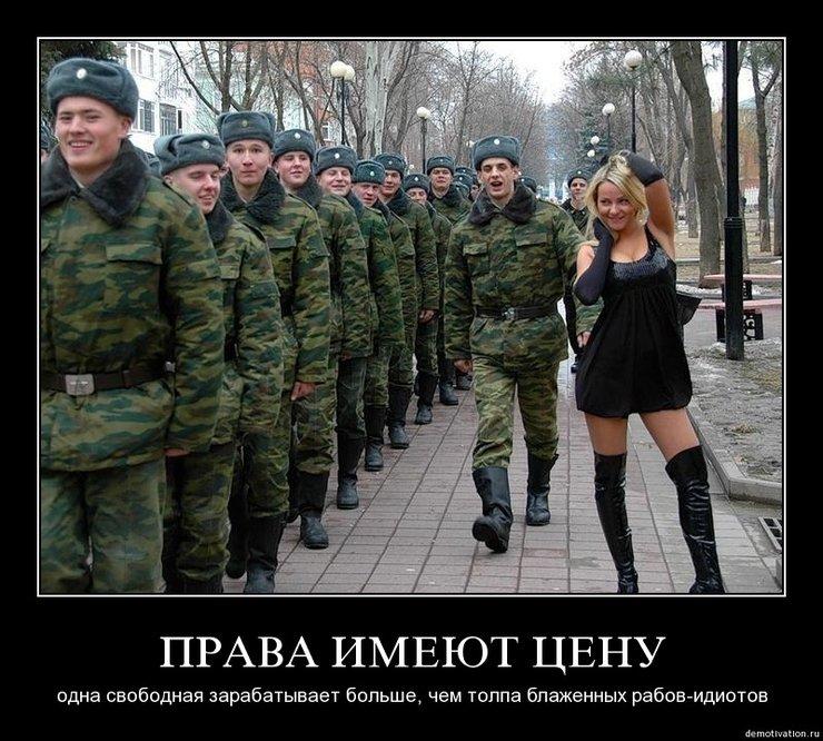 В армии трахаются