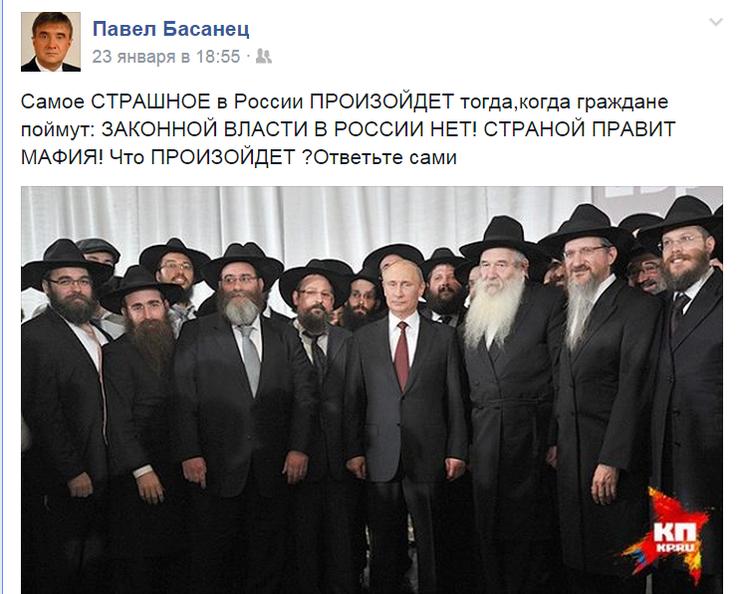 евреи во власти россии фото производителях пассажирских самолётов