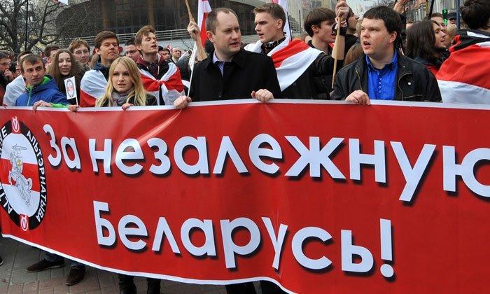 Картинки по запросу националисты беларуси