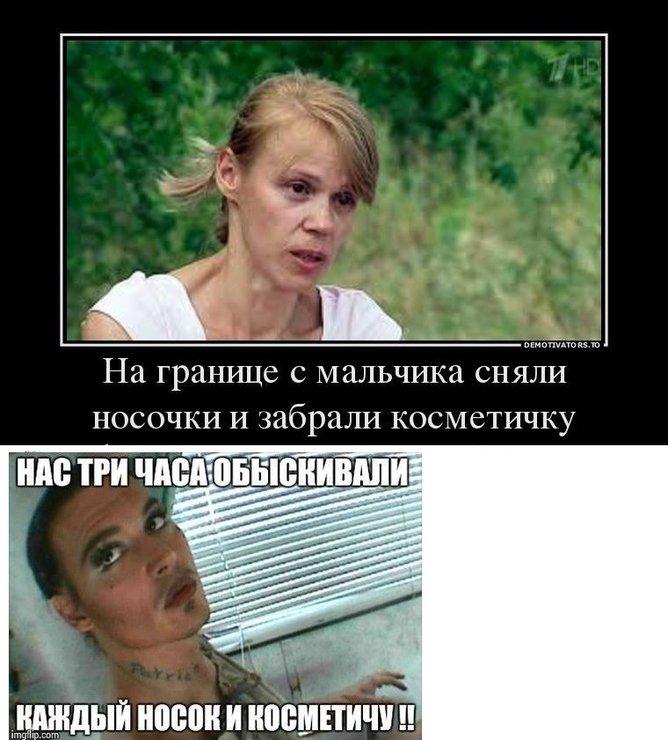 prostitutki-n-novgorod-chastnie-obyavleniya