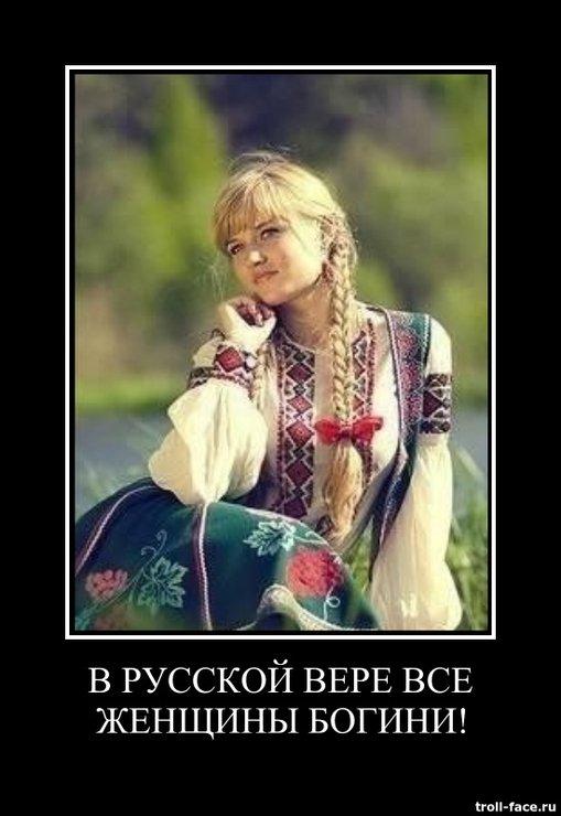 же, массовым русская вера картинки развитие