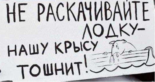 Порошенко призвал не использовать гибель полицейских в Княжичах для дестабилизации политической ситуации - Цензор.НЕТ 3572