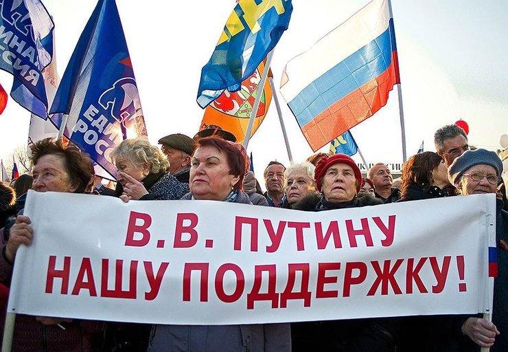 Image result for радость народа путин победил