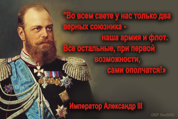 Цитаты о флоте россии