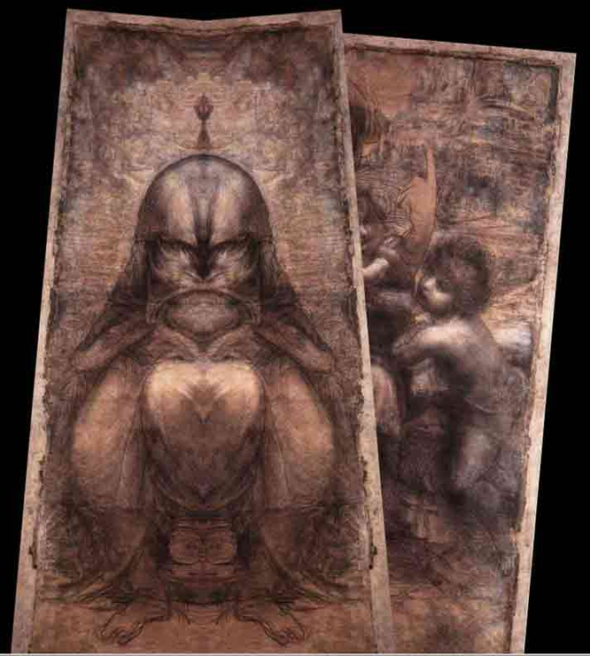 Картинка еврейского бога яхве