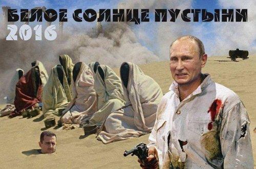 tmpfpjTE_ Учитесь воевать у русских - утверждает The National Interest Защита Отечества