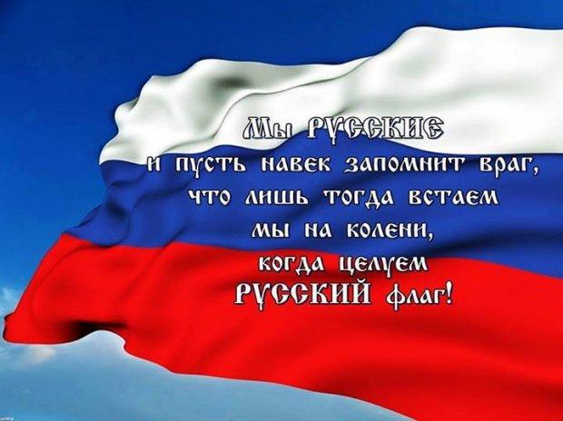 Если ты родился в россии она твоя родина