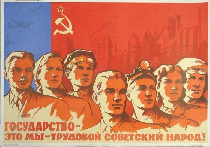 Картинки по запросу коммунизм картинки