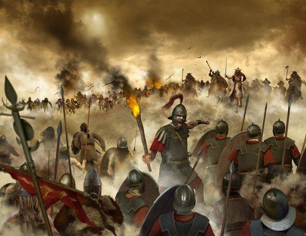Борьба Рима против варваров
