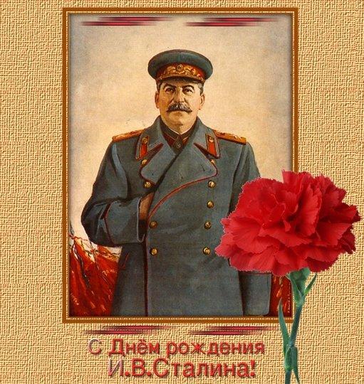 С днем рождения русский человек