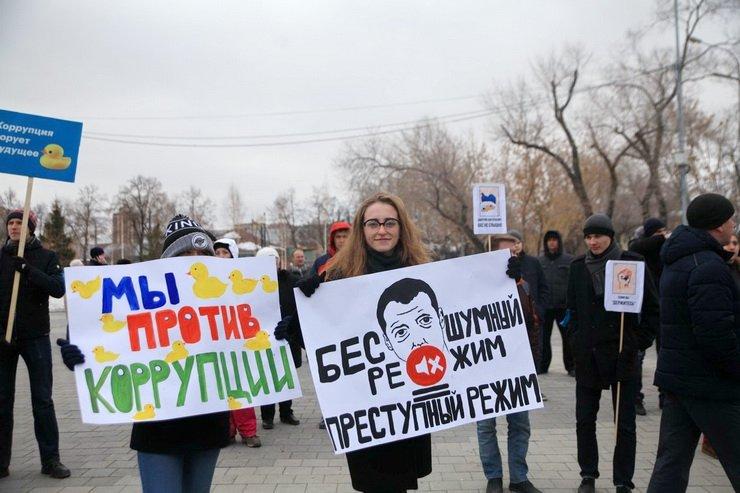 акции протеста 26 марта