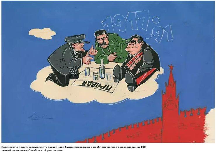 the bolshevik revolution and its relation