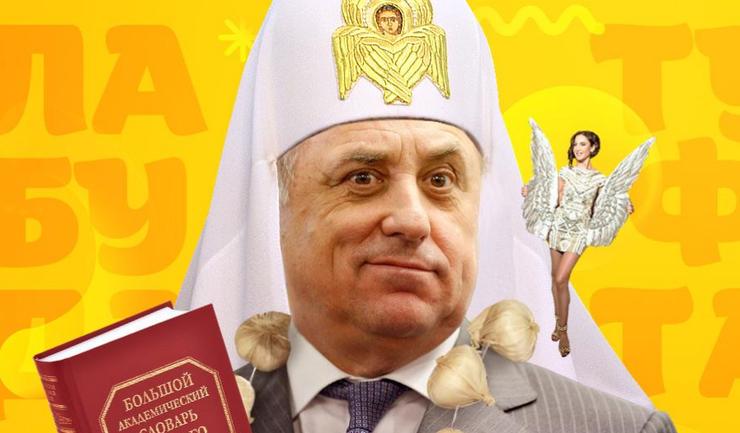 Картинки по запросу Страна противоречий: что не так с сознанием россиян