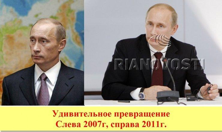 Путин двойник руки