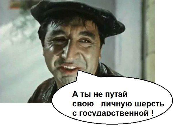 """""""Фіскальні органи - це не якась скарбничка"""", - Нефьодов про недонадходження від митниці - Цензор.НЕТ 2863"""