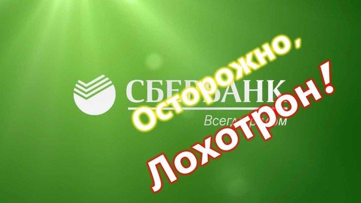 сетелем банк одобрил кредит по смс