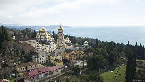 """Attēlu rezultāti vaicājumam """"новоафонский монастырь фото"""""""