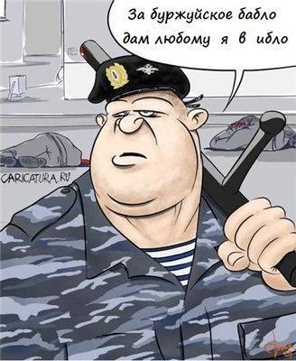 Виктор Золотов: Росгвардия работает для людей : Политика Newsland –  комментарии, дискуссии и обсуждения новости.