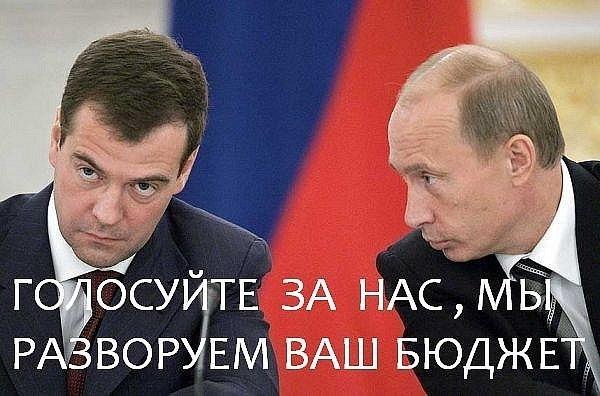 Гандоны актеры россии поддержавшие путина