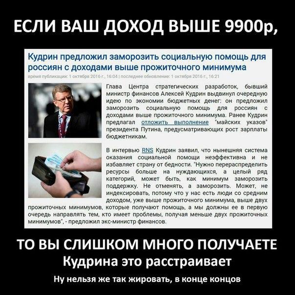 [Изображение: 90804951-2635473.jpg]
