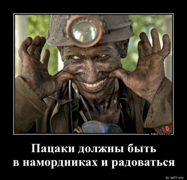 1569826351-Pacaki-dolzhny-byt-v-demotions-ru