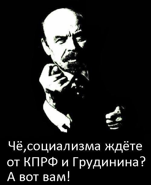 Ленин и кукиш.jpeg