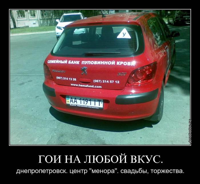 KannibPupovina_jpg.jpg