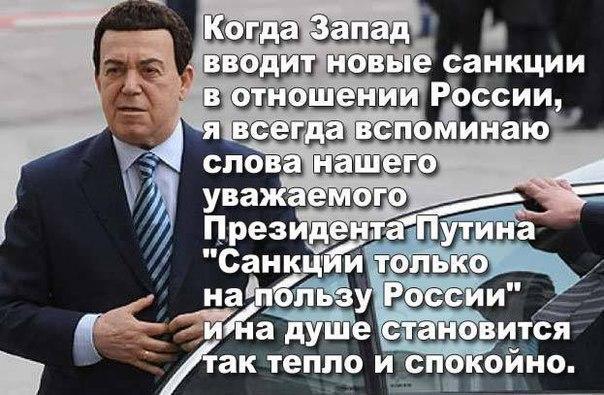 США готовят новый удар по госбанкам РФ : Общество Newsland – комментарии, дискуссии и обсуждения новости.