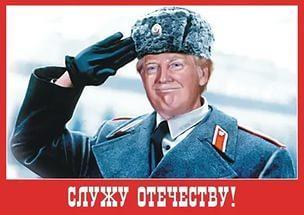 Минфин США установил дедлайн для расторжения контрактов с российскими компаниями из санкционного списка - Цензор.НЕТ 8448