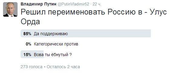 Одиночные пикеты против путинской Росгвардии прошли у Госдумы - Цензор.НЕТ 2587