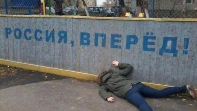 Картинки по запросу Фото пьяная россия