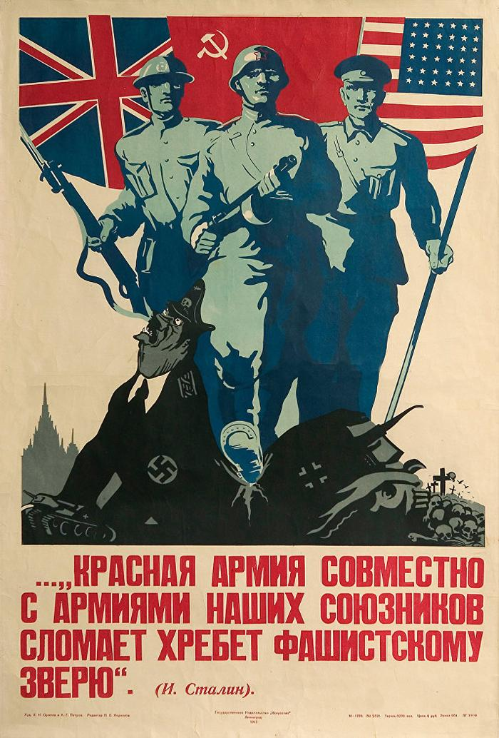 soviet union and second world war Although relations between the soviet union and the united states had been strained in the years before world war ii, the us-soviet alliance of 1941–1945 was marked by a great degree of cooperation and was essential to securing the defeat of nazi germany.