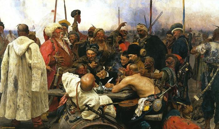 Картинки по запросу как казаки письмо писали