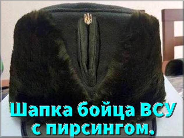 boica-vsu-s-pirsingom-yapfiles-ru