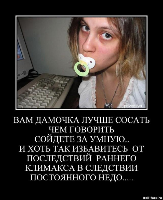 sovet_sobesednitse_po_forumu_Ba_KDLi