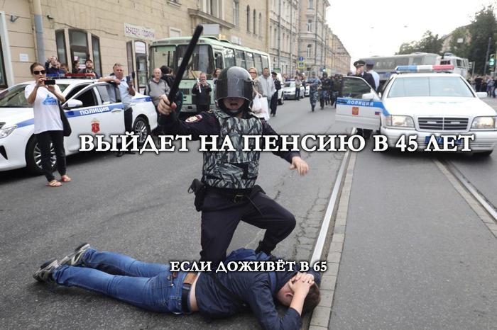 Сотни человек задержаны в ходе акций протеста против пенсионной реформы в РФ : Политика Newsland – комментарии, дискуссии и обсуждения новости.