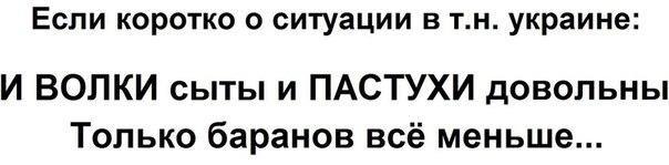 Трахаю украина всегда