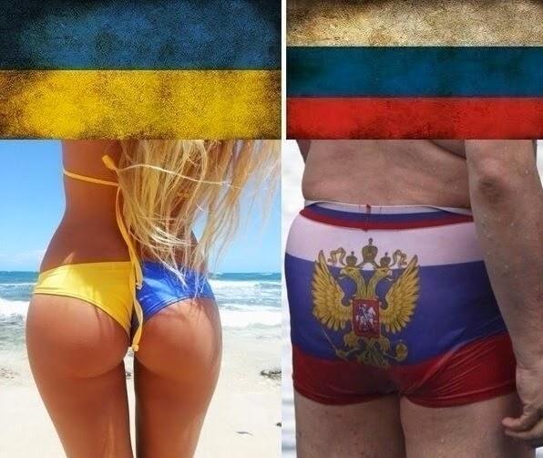осквернение идеальной российской жопы