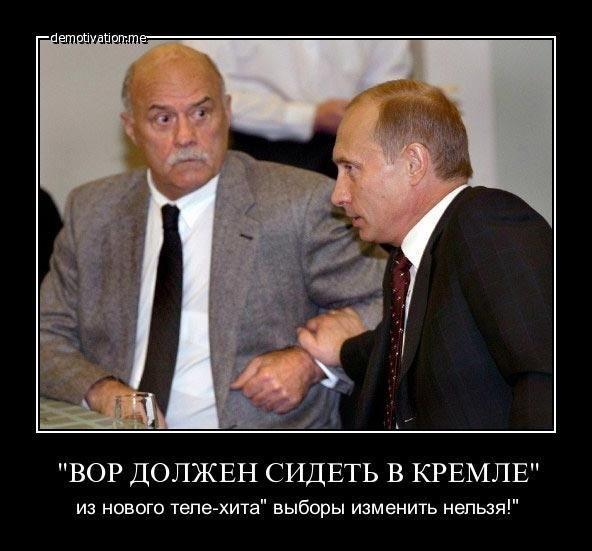 Путин путает народ