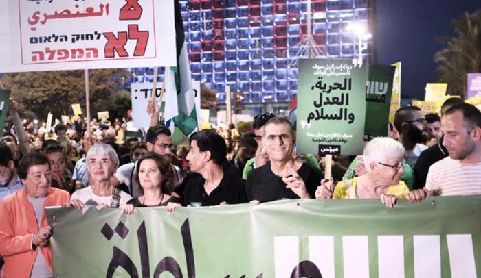 Картинки по запросу митинг арабов в израиле