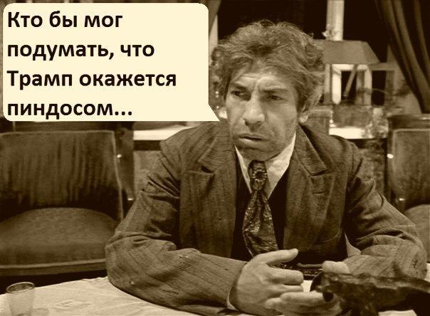 """Помпео выступает за ужесточение антироссийских санкций: """"Путин не воспринял наше послание в полной мере, и мы будем работать над этим"""" - Цензор.НЕТ 2516"""