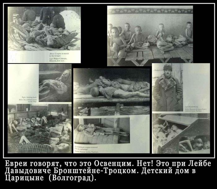 Геноцид .jpg