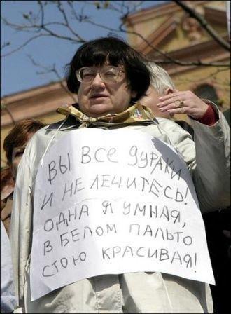 Новодворская.jpeg