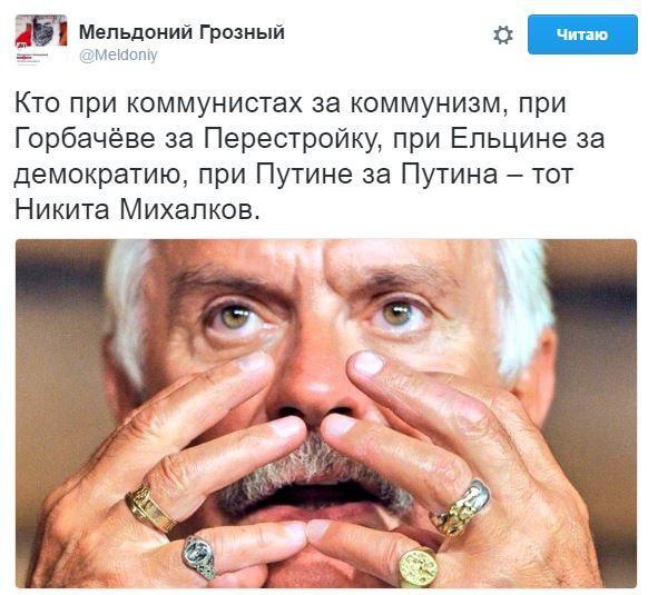 mihalkov-i-prostitutki